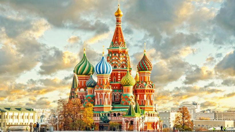 Русский как иностраный