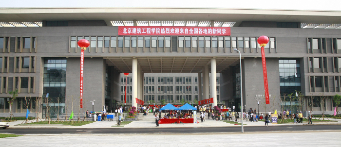 Beijing University of Civil Engineering and Architecture (BUCEA)